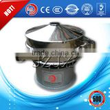 Most Popular Product Wholesale Prices Carbon Steel and Stainless Steel Milk Powder Sieve Plant