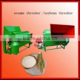 Multifunctional Grain Crop Thresher For Sesame/Lentils /Broad beans/Rice /Wheat 0086-15138669026