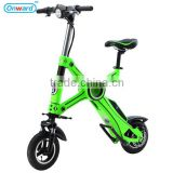 Onward 350W Cheap Electric Bike kit with 48V 11Ah Rechargeable Lithium Battery, 10inch folding electric bike