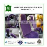 purple artificial wool car seat cushions