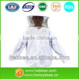 100% cutton bee protect clothing