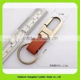 Promotional Cheap Blank Leather Key Chain Leather Keychain
