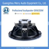 China professional speaker manufacturer line array speaker 12 inch high power pa speaker with wholesales price