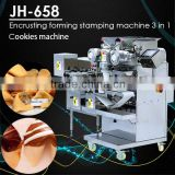 JH-658 automatic small cookie machine