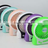 DIHAO lileng 831 Super Mute PC USB Mini Fan