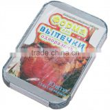 household aluminum foil BBQ container