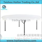 durable PE 160cm outdoor round table for banquet/stainless steel bracket ronund picnic table with removable legs