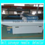 Multifunctional plastic industry conveyor belt metal detector machine/auto-conveying belt metal detector machine