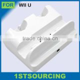 Game Controller Charger station for WII U GAME PAD and Remote