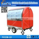 Factory direct sale customized Stainless steel fast food truck made in China/ food cart /coffee cart for sale