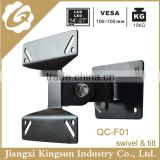 China Factory Universal LCD LED Full Motion Tilting 180 degrees Swivel TV Wall Mount Brackt For 14 - 27 inch Tv Screen