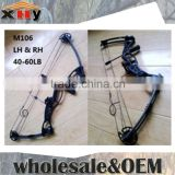 high quality-ambidextrous bow-compound bow