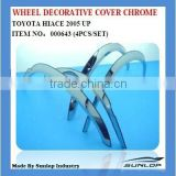 #000643 wheel decorative cover chrome for toyota hiace
