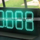 led digital clock display/led gas price sign/led 7 segment module