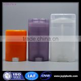 wholesale 15g 50g 75g empty plastic stick deodorant bottle container for sale and PP small gel tube packaging