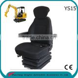 Jingxi Qinglin wholesale black pvc or fabric full adjustable mechanical suspension Compact Excavator (Mini Excavator) seat YS15