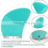 Promotional Gift Face Cleansing Brush Natural Silicone gel Electric Facial Cleansing Brush Rechargeable Face Cleaning