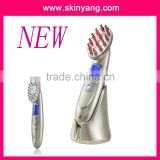 new laser and LED treatment vibrator massage chain price hair growth laser comb for hair loss treatment