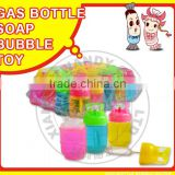 Gas bottle soap bubble toy