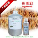 Angelica essential oil,Angelica root oil,Chinese medicine oil