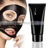 Deep Cleansing blackhead remover nose mask sheet OEM