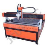 Inquiry about HIGH SCALE CNC ROUTER  JCUT-1218B