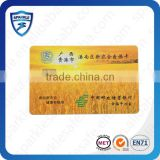 ISO 14443A 13.56MHz rfid chip card for banking