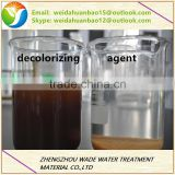 WADE cheap high polymer flocculant decolorant chemicals for pigment / industrial grade colorless price
