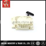 New design miter saw sawmill machine chain saw starter