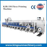 KJR-330 High Speed Sleeve Type Flexo Printing Machine