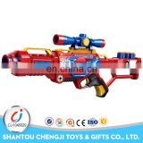 Newest funny plastic electric EVA bullet soft dart guns