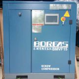 Kaishan BMVF series 15kw variable frequency screw compressor