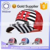 World Cup 2014 Wholesale Sports Hats / Embroidery Patch Trucker Cap With Custom Brand