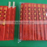 High Quality Custom Logo Twin/Tensoge Bamboo Chopsticks With Paper Cover