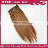 2015 new products russian hair 28 inch clip on human hair extensions