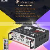 multimedia mono car amplifier YT-K01 with FM