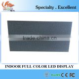 RGX 64x32 dots SMD2121 Indoor Full Color P3 LED Module