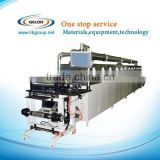 Lithium ion mobile phone battery production line with full set of battery technology/machine/materials supply