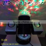 High quality remote control mp3 led ball light disco ball for Christmas Party