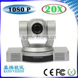 PTZ Video Conference Camera HD 1/2.8 CMOS 20x Zoom Visca Pelco for Professional Education Training system