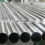 Steel and Aluminum Poles for Lighting, Traffic Control, Signage and Communication