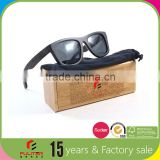 Extremely limited supply finished wooden sunglasses box