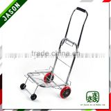 baby trolley seat H4