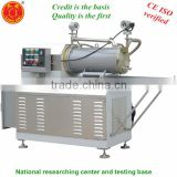 economic cheap sand ball bead milling machine grinder pin type bead mill