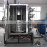 Vacuum magnetron sputtering coating machine