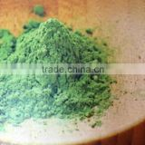 super stone mill water soluble emerald green motcha powder