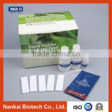 Melamine Rapid Diagnostic Test Kit for Animal Feed (Grain Safety Rapid Test Kit)
