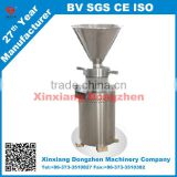 China supplier small lab colloid mill