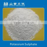 Potassium Sulphate Industrial grade( MF:K2SO4)