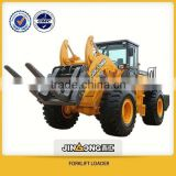 Marble/Granite block handler equipment / block forklift wheel loader(JGM751FT16) for sell